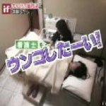 【動画】浜口順子が腸内洗浄でウンコした〜い絶叫